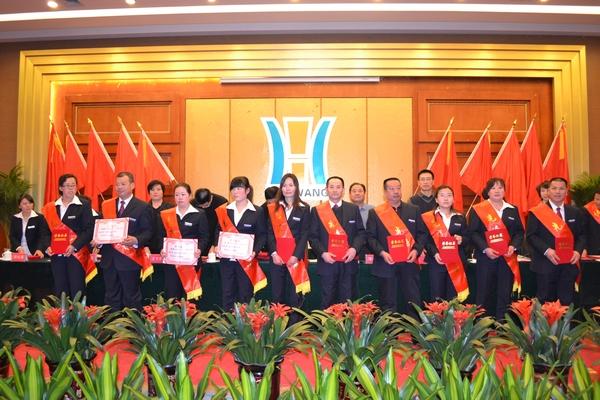 公司表彰了2011年度先进集体 先进个人及优秀管理者