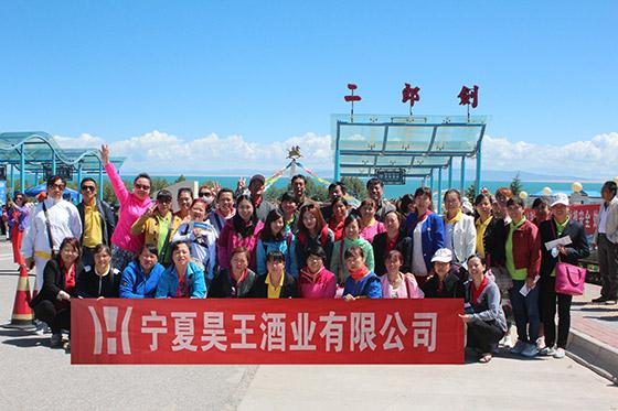 第一批青海湖合影留念