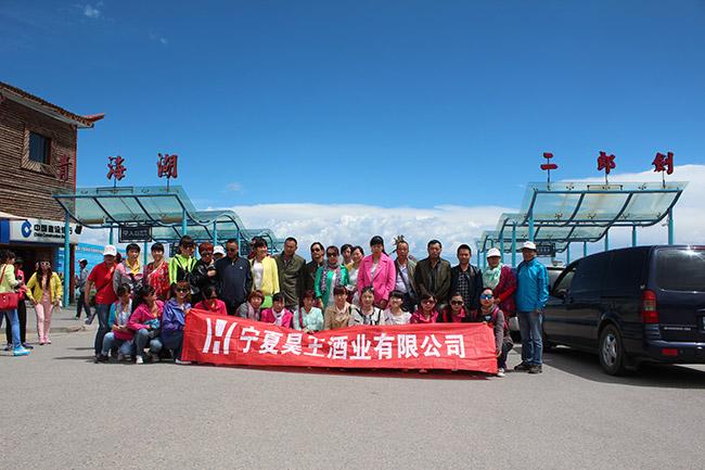 第二批青海湖合影