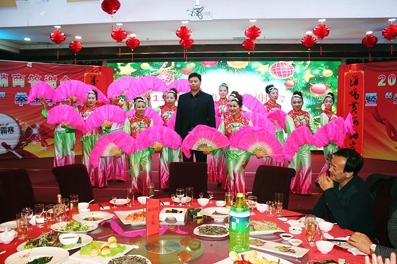 锦绣和平商贸舞蹈《欢聚一堂》
